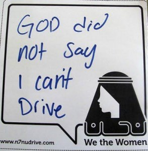 Sticker project from We the Women, a Saudi women's group