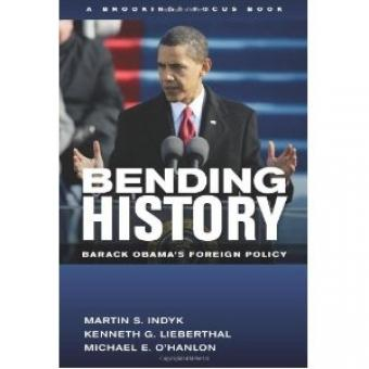 Review: Bending History
