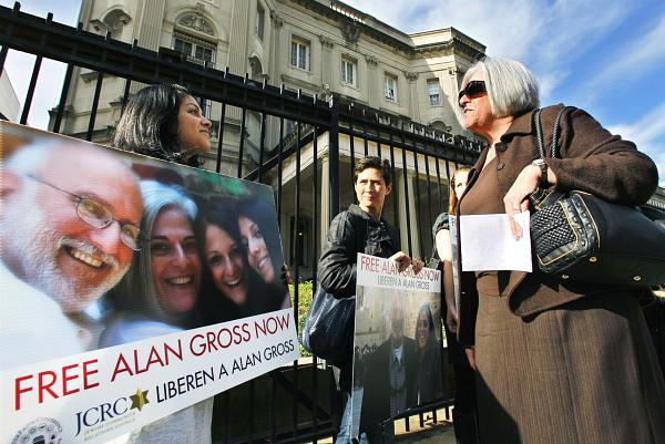 Alan Gross and the U.S. Pragmatism Deficit