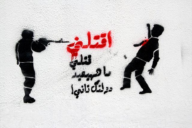 military-rule-egypt-coup