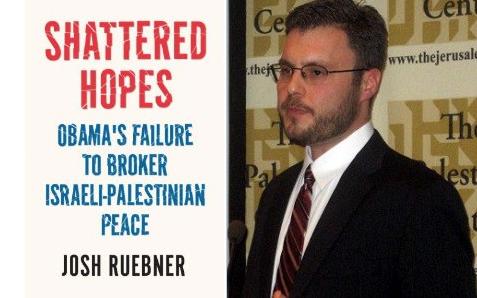 josh-reubner-shattered-hopes-obama-israel-palestinian-peace-review