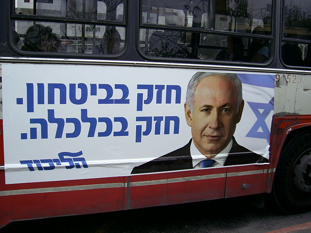 Netanyahu Unfazed by Historic Diplomacy Between U.S. and Iran
