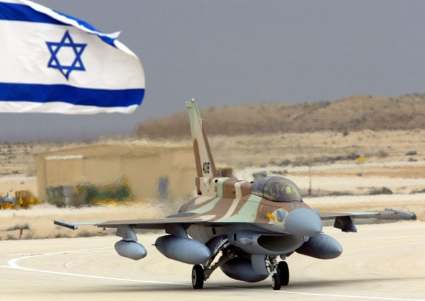 Strange Bedfellows: Israel and Arabs United in Opposition to Iran