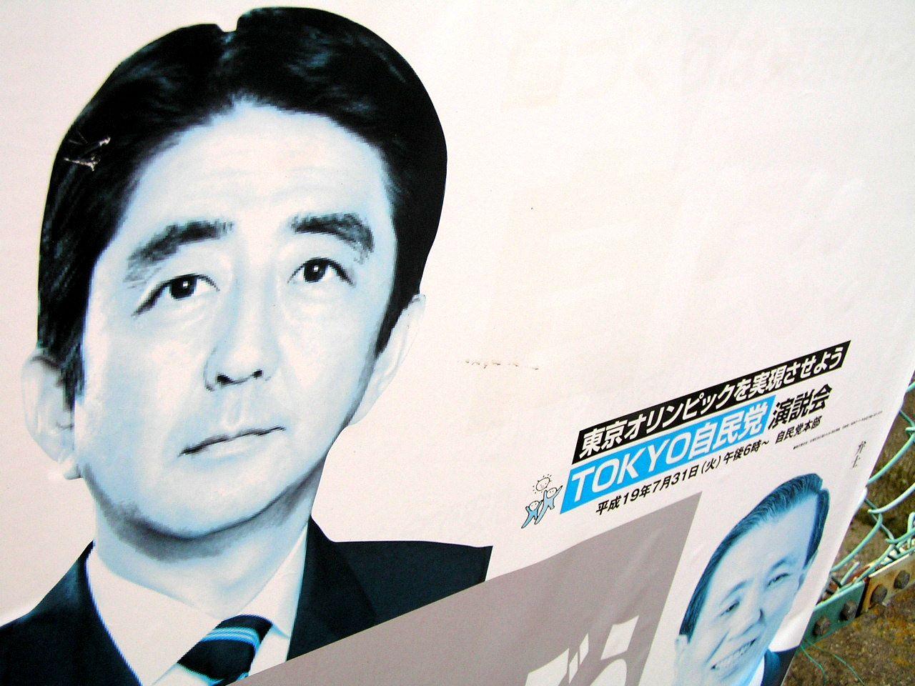 shinzo-abe-economic-reform-abenomics-fukushima-olympics