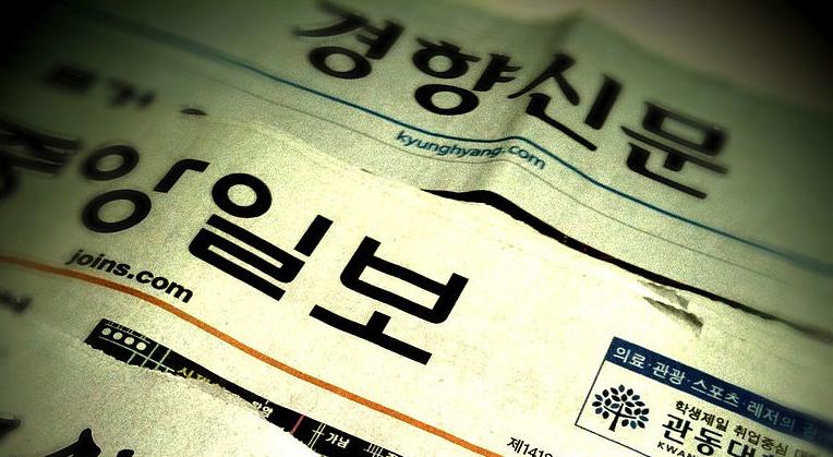 South Korea's Free Speech Problem