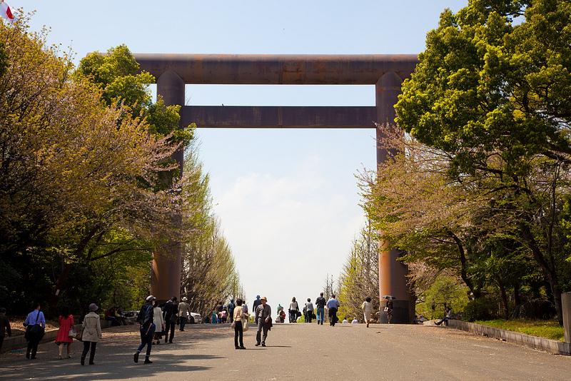 The Sun Also Rises: Resisting Militarism in Japan