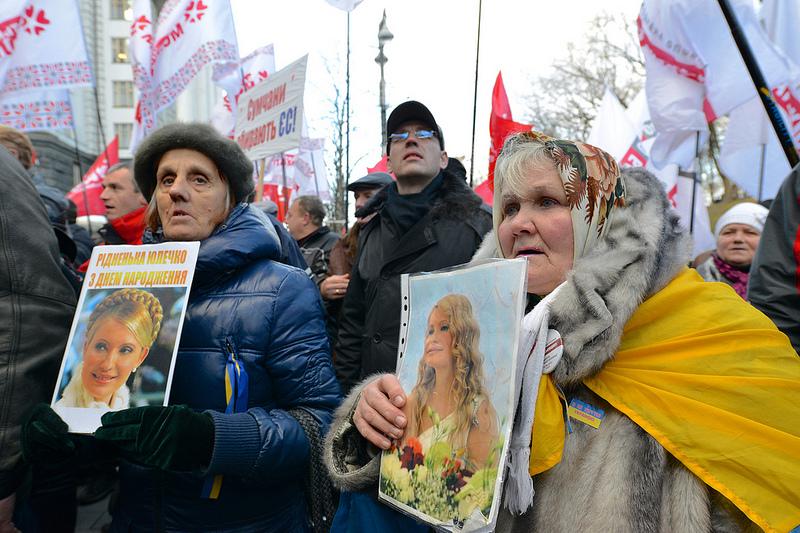 The Untold Story of the Ukrainian Revolution