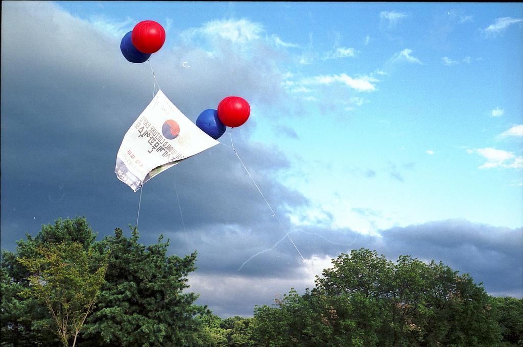 Korea's Balloon War