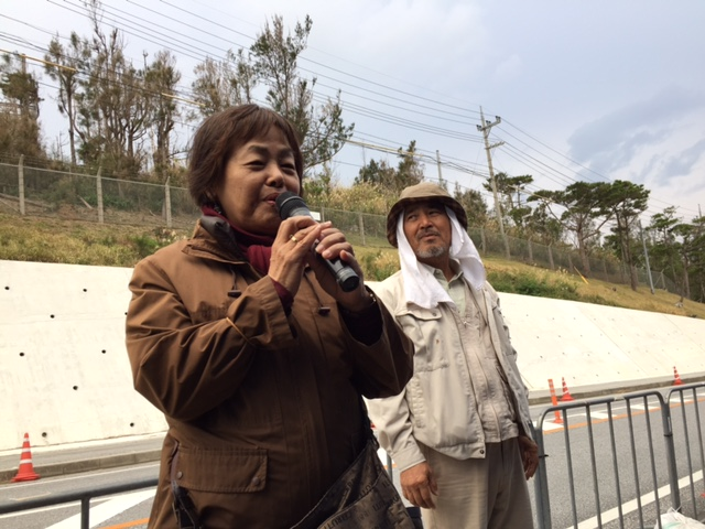 "Okinawa: The Small Island Trying to Block the U.S. Military's ""Pivot to Asia"""