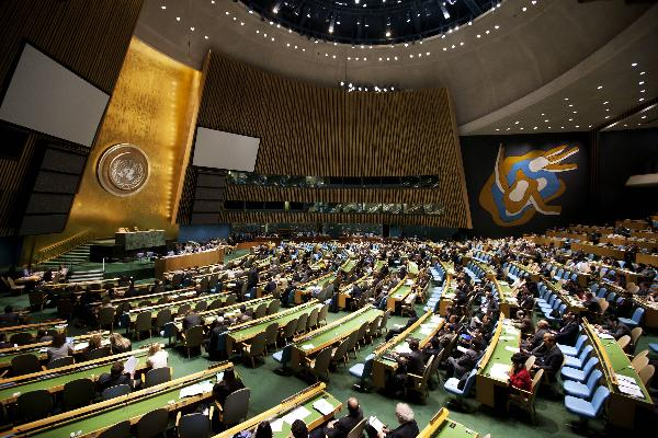 Nuclear Non-Proliferation Treaty Review Conference Can't Win for Losing