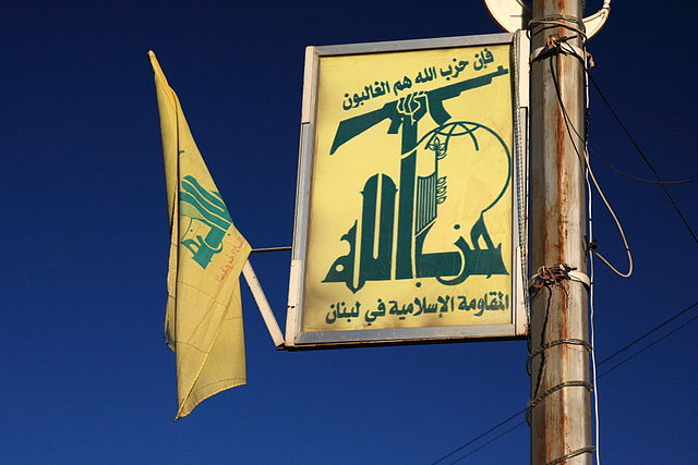 Opposition to Iran Deal Fueled by Hatred of Hezbollah and Hamas