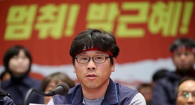 South Korean Labor Strikes Back