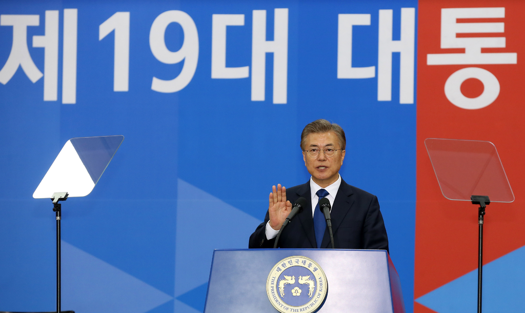 Can South Korea Help Prevent a U.S. Attack on North Korea?