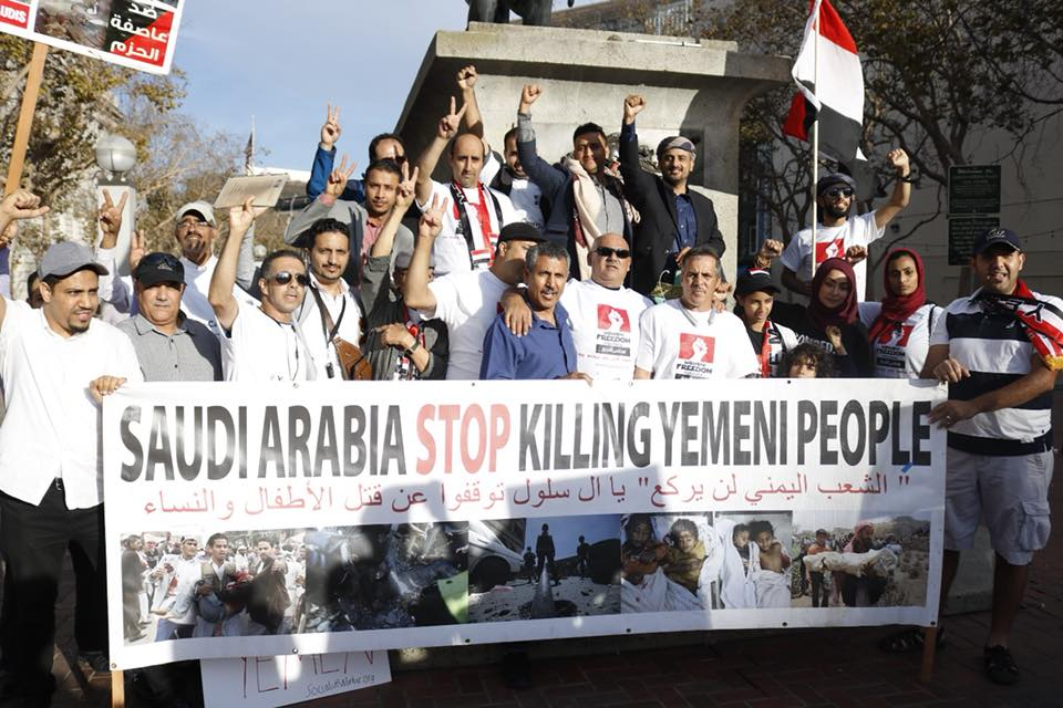 yemeni-alliance-committee-yemen-war-saudi-arabia