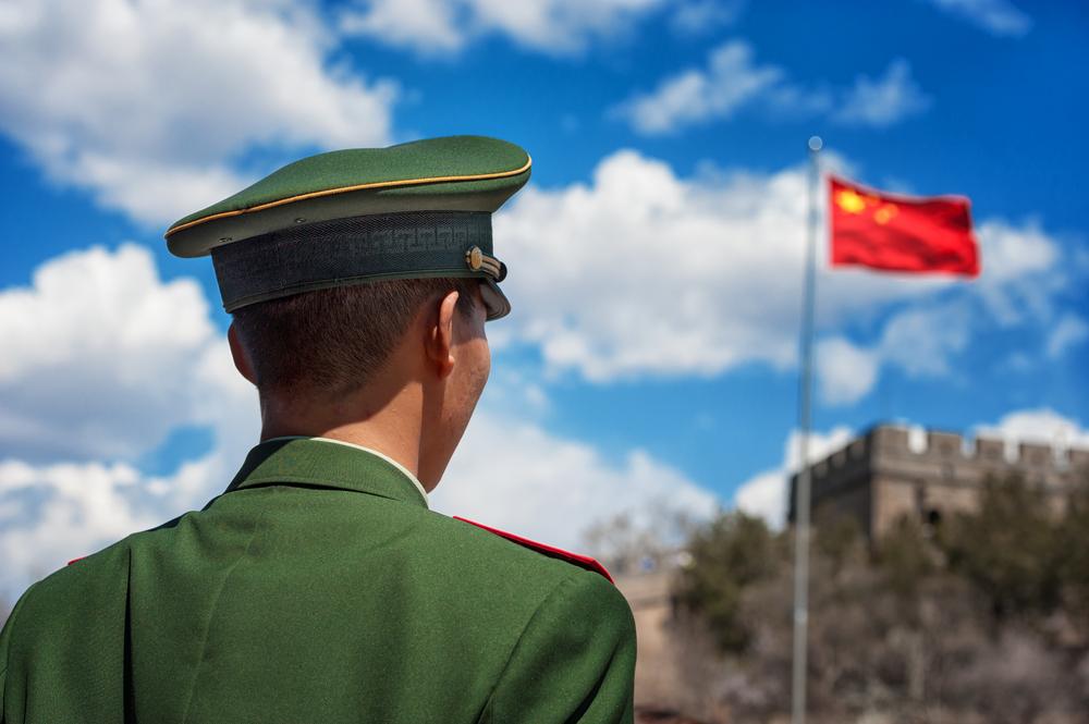 China At the Edges