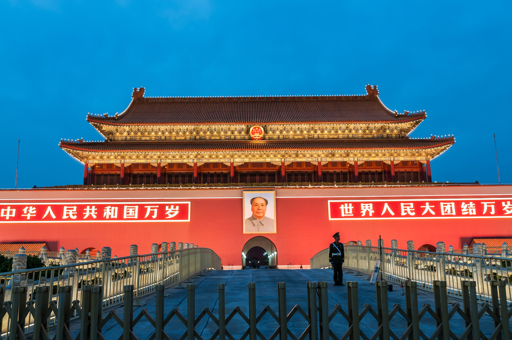 The Three Revolutions of the Chinese Communist Party